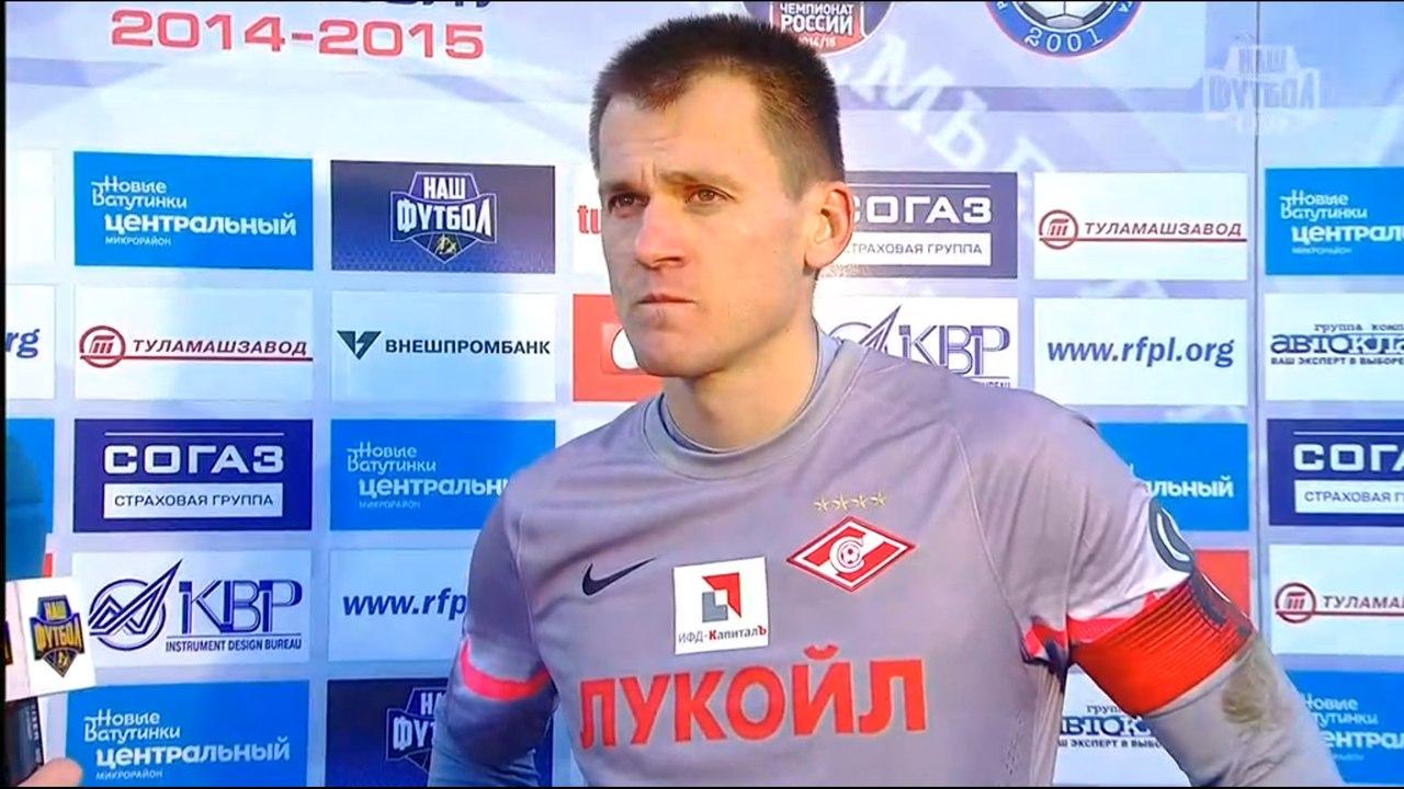 http://soccer-24.ru/news/2016-03-06-2490